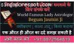 Consult Lady Astrologer Begum Jasmin Call Now: +91-88725648