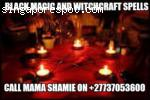 Lost love spells caster Singapore +27737053600